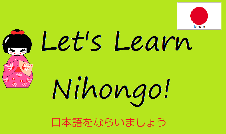 Lets learn nihongo greetings and phrases lets learn nihongo m4hsunfo Images